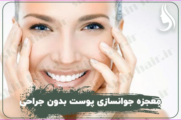 beauty whitout sugrey with Hypnotherapy